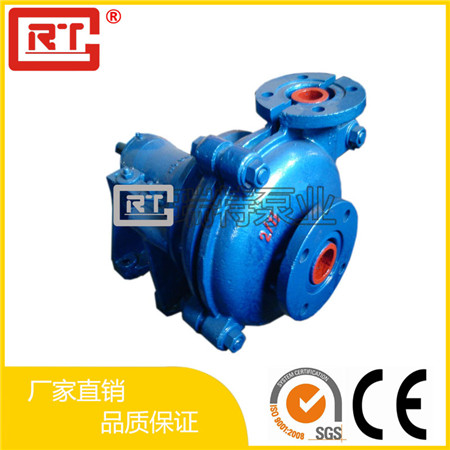 生产厂家1.5/1B-AH渣浆泵