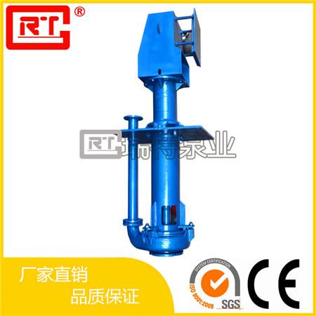 300TV-SP(R)液下渣浆泵