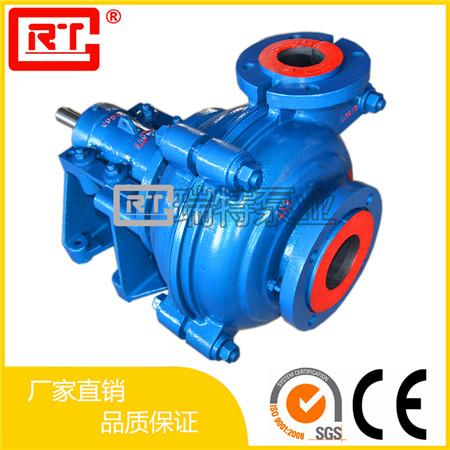 4/3C-AH(R)渣浆泵示意图