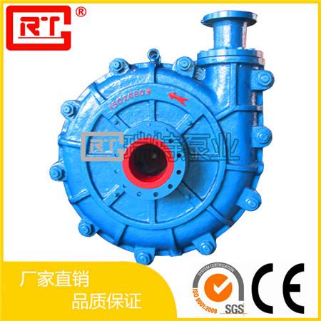 150ZGB(P)渣浆泵