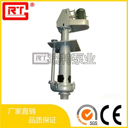 65qv-sp(r)立式液下渣浆泵