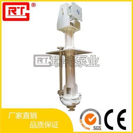 50ZJL-40B立式液下渣浆泵