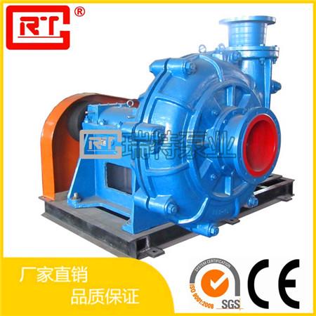 100ZJ-I-A42渣浆泵