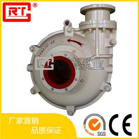 150ZJ-C42渣浆泵