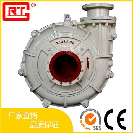200ZJ-I-A60渣浆泵