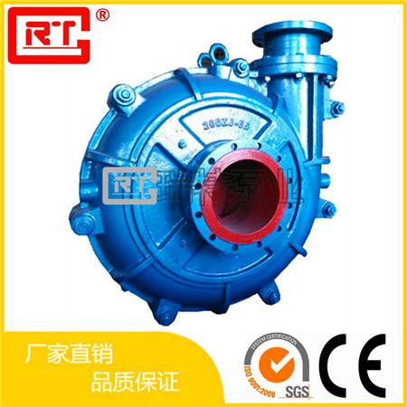 250ZJ-I-A65渣浆泵