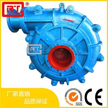250ZJ-I-A96渣浆泵