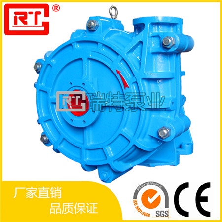 3/2D-HH渣浆泵