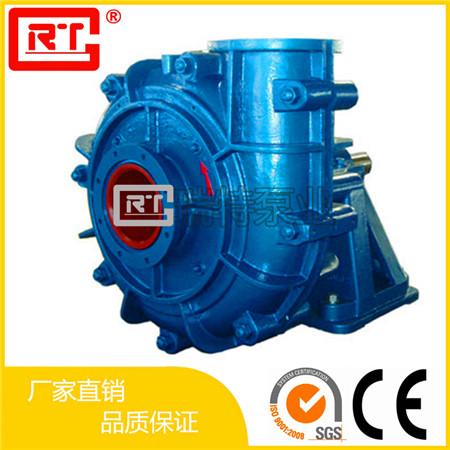 12/10ST-AH渣浆泵
